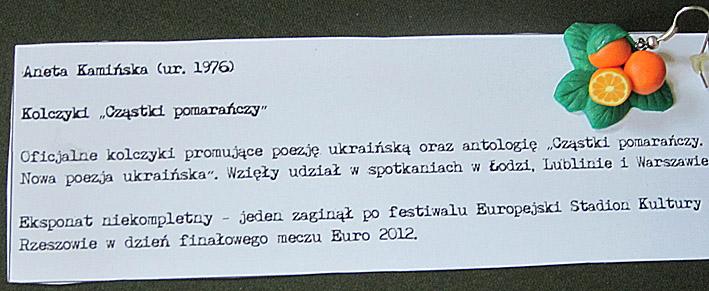 omiotek4